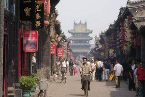 straatbeeld van Pingyao - Pingyao - China