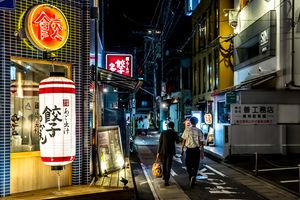 eetkraampjes - Fukuoka - Japan - foto: flickr