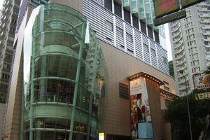 buiten - Causeway Bay - Hong Kong