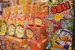 Reclame winkel willekeurig - Japan
