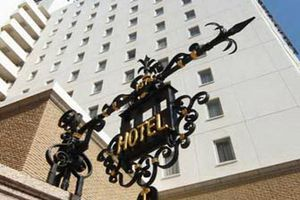 hotelbordje in Hotel New Hiroden in Hiroshima - Hotel New Hiroden Hiroshima - Japan