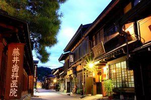 Shirakwa-go