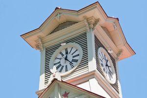 klokkentoren in Sapporo
