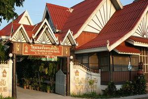 vooraanzicht Villa Muong Khong - Villa Muong Khong - Laos
