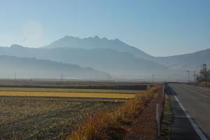 omgeving - Aso - Japan - foto: flickr