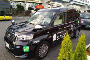 taxi voor Olympische Spelen (Tokyo, Japan)