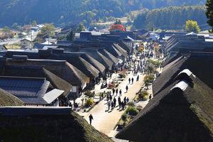 traditionele huisjes - Ouchijuku - Japan - foto: flickr