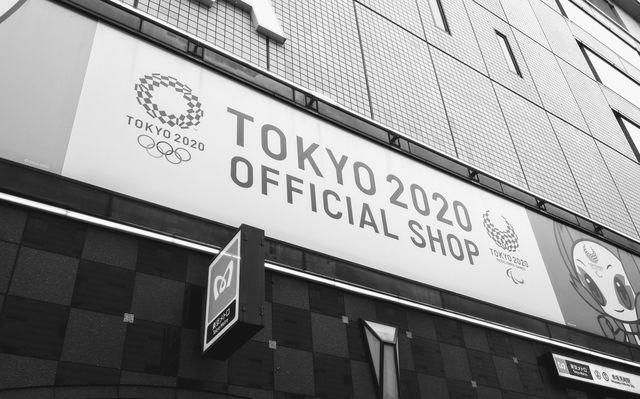 official shop van de Olympische Spelen (Tokyo, Japan)